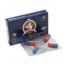 Satibo Two potencianövelő tabletta 4 db