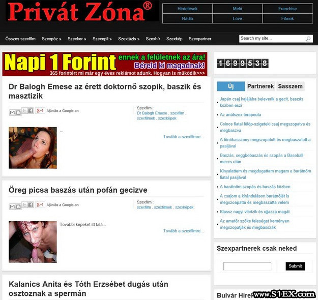 privat-zona-blog